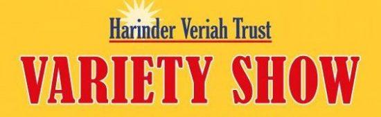 Variety Show_Eventbrite header